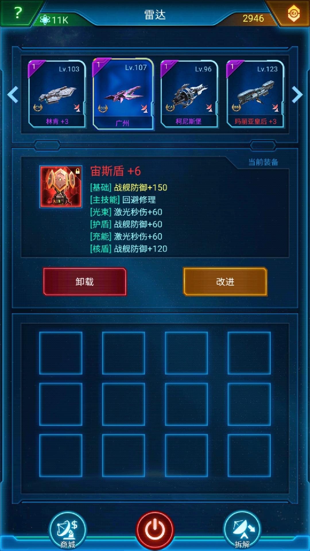 Screenshot_20190317-210319.jpg