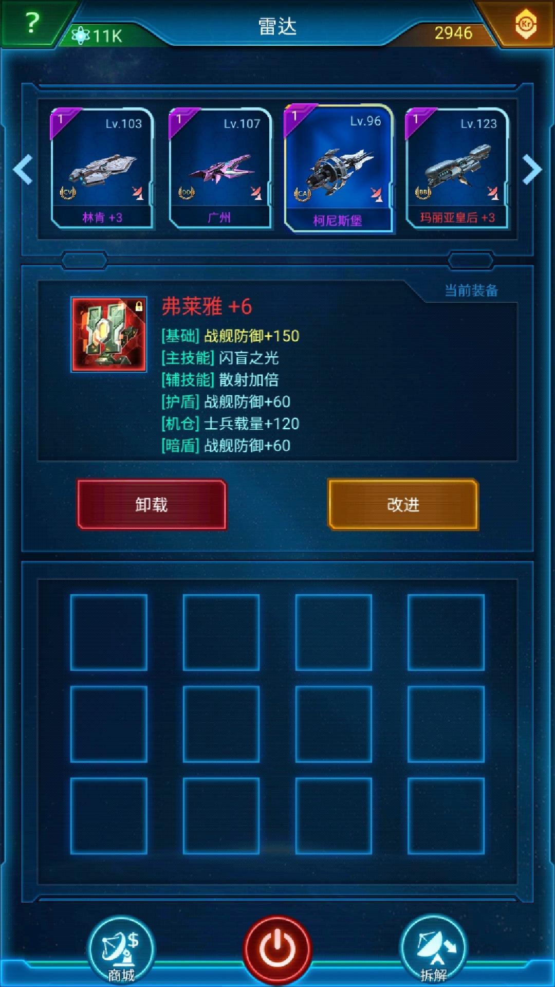 Screenshot_20190317-210325.jpg