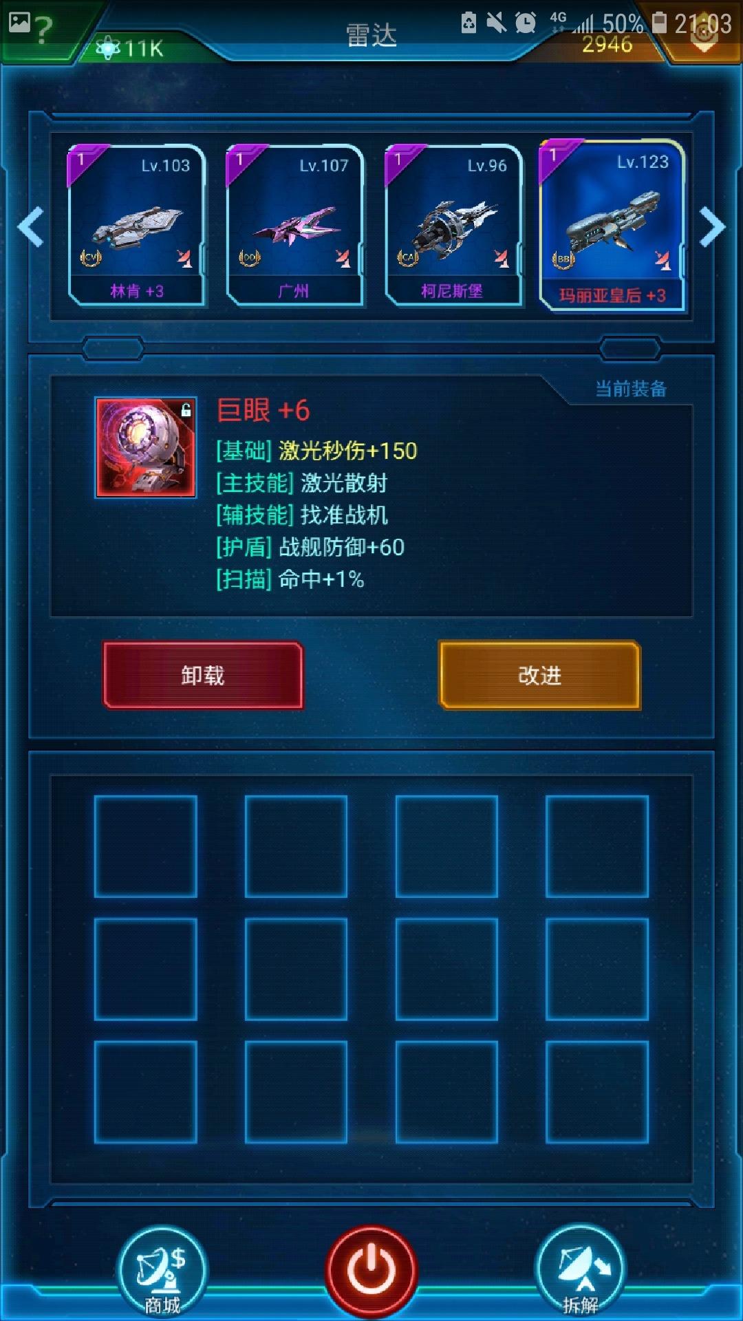 Screenshot_20190317-210332.jpg
