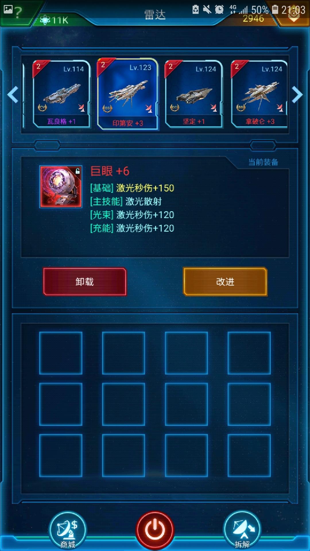 Screenshot_20190317-210342.jpg