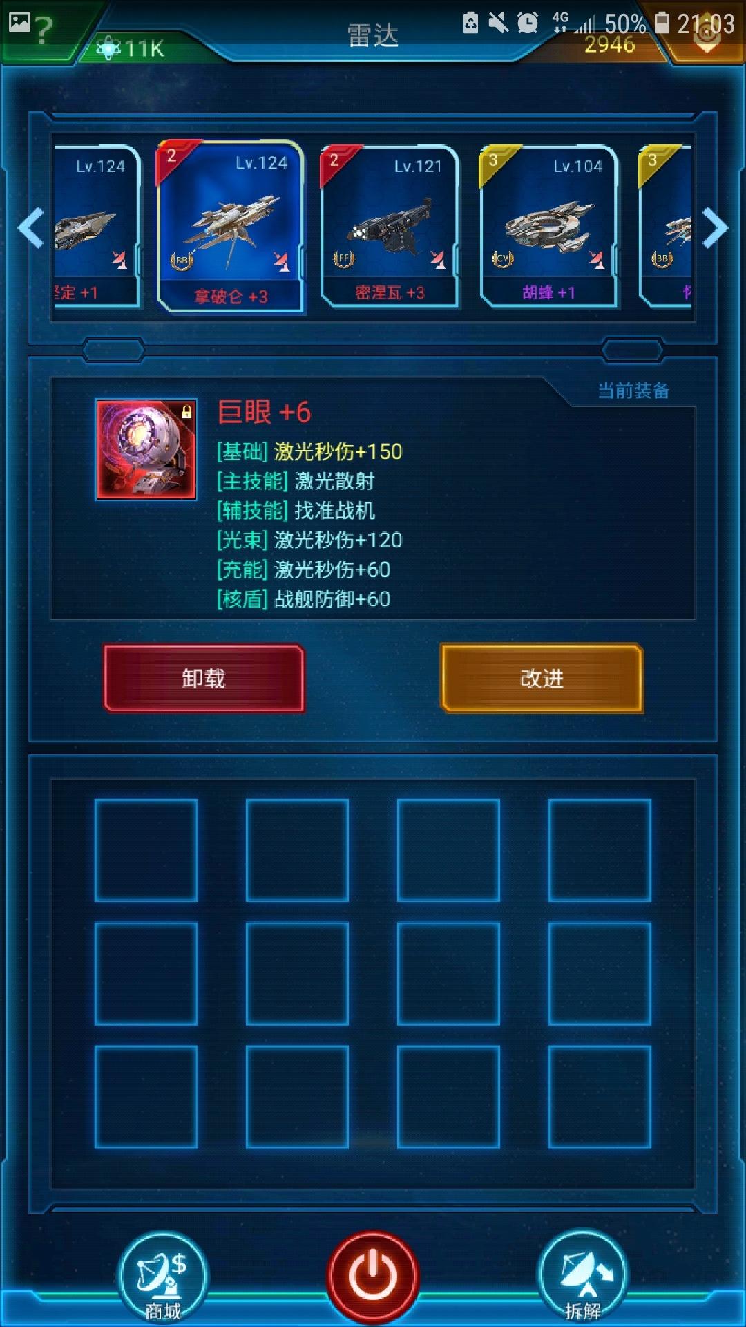 Screenshot_20190317-210355.jpg