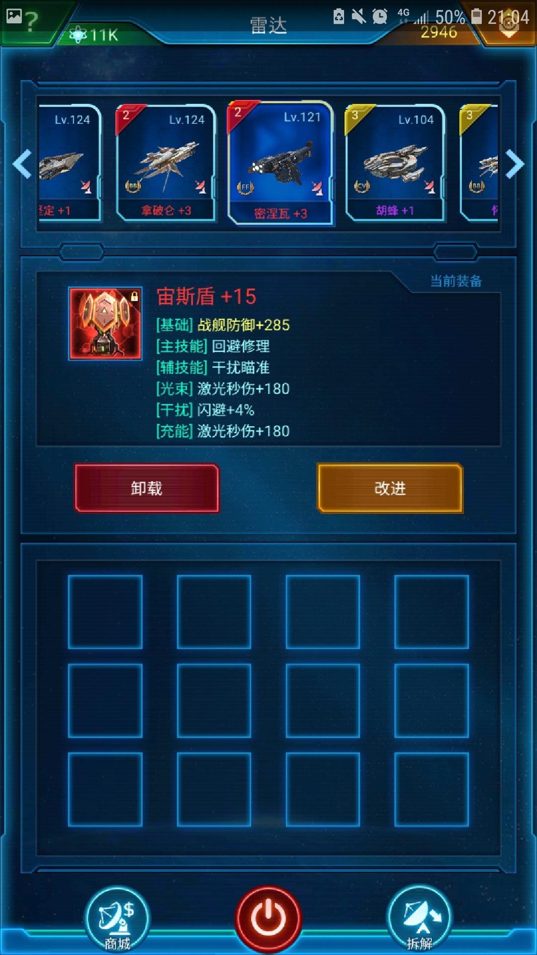 Screenshot_20190317-210400.jpg