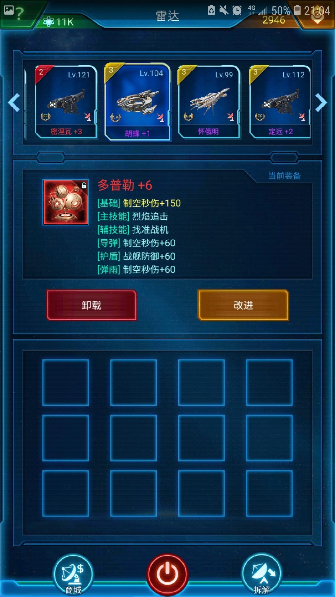 Screenshot_20190317-210406.jpg