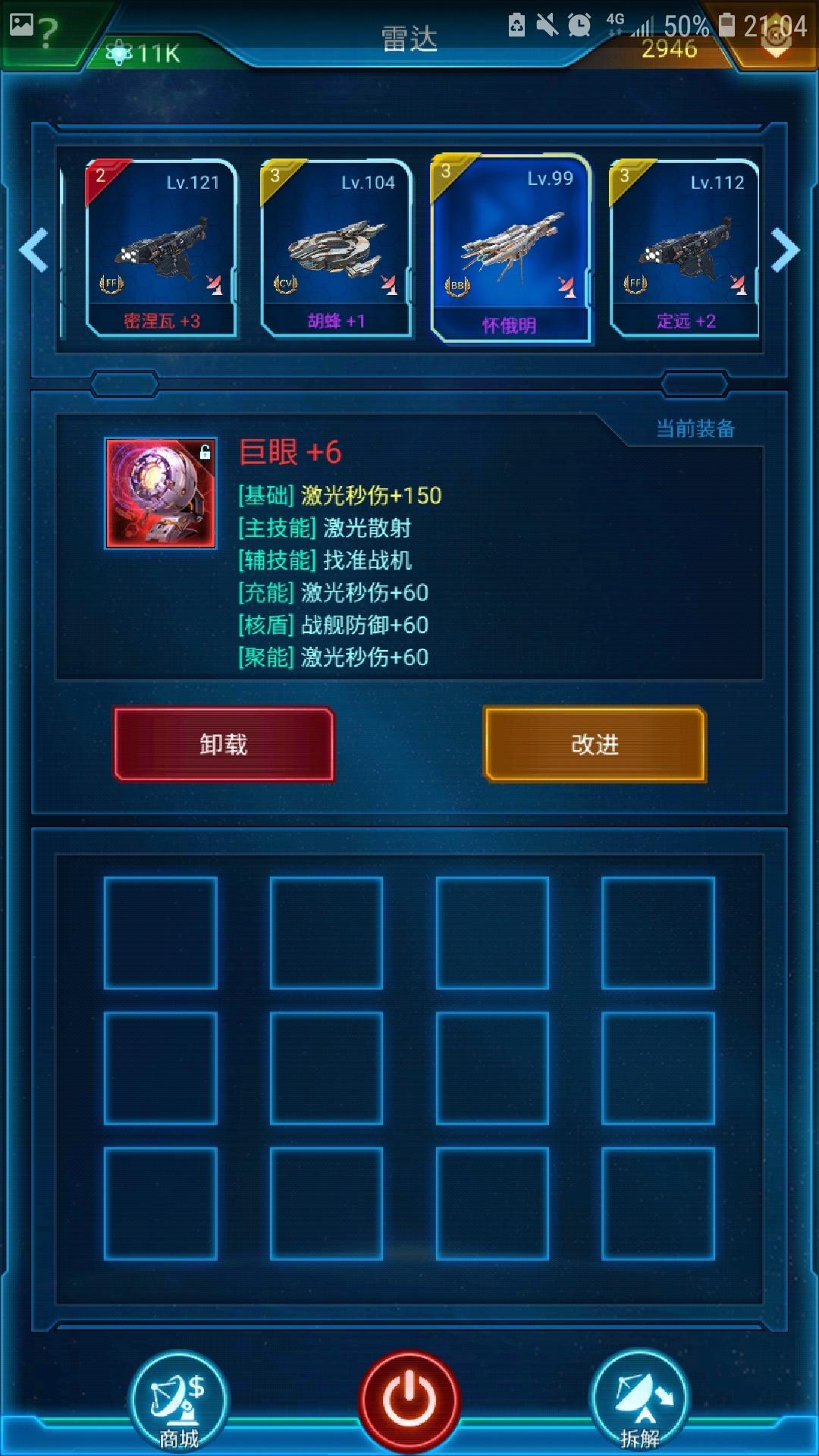 Screenshot_20190317-210411.jpg