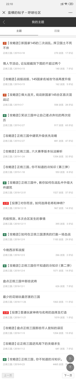 Screenshot_2019-03-21-22-09-57-974_com.tencent.mm.png