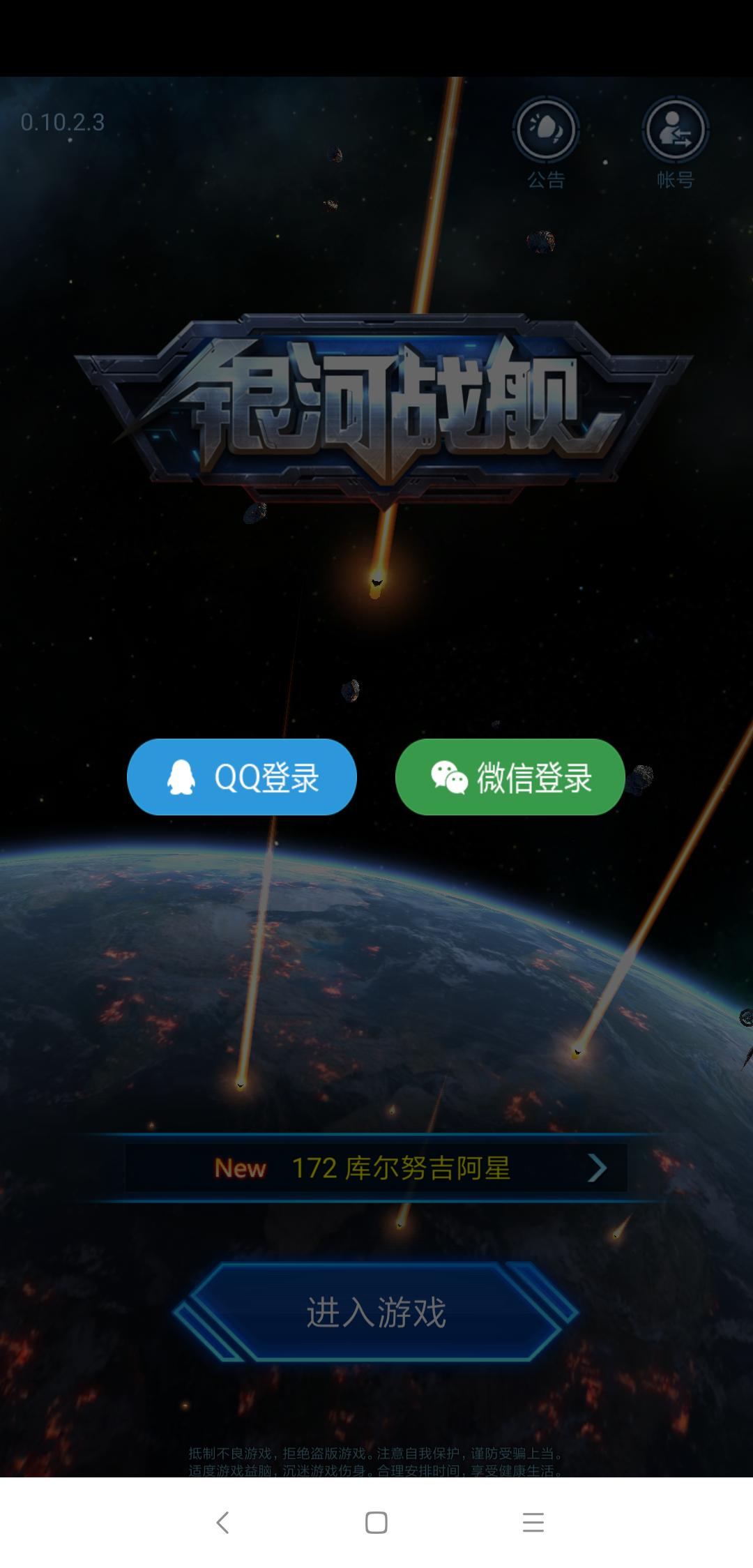 Screenshot_2019-03-23-16-44-04-051_com.tencent.tmgp.p16s.png