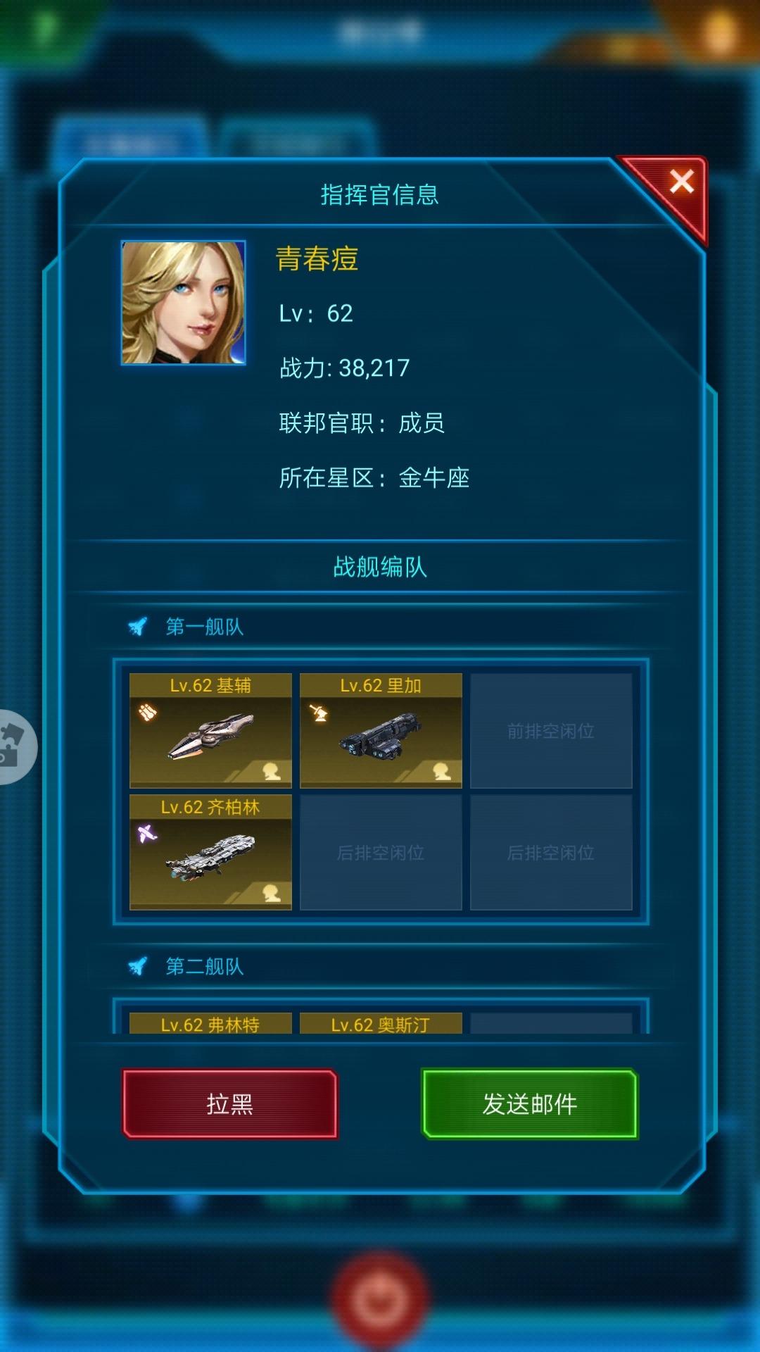 Screenshot_20190326-181032.jpg