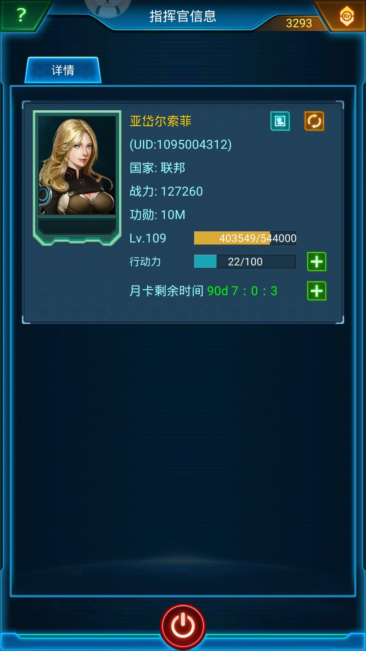 S90324-165956.jpg