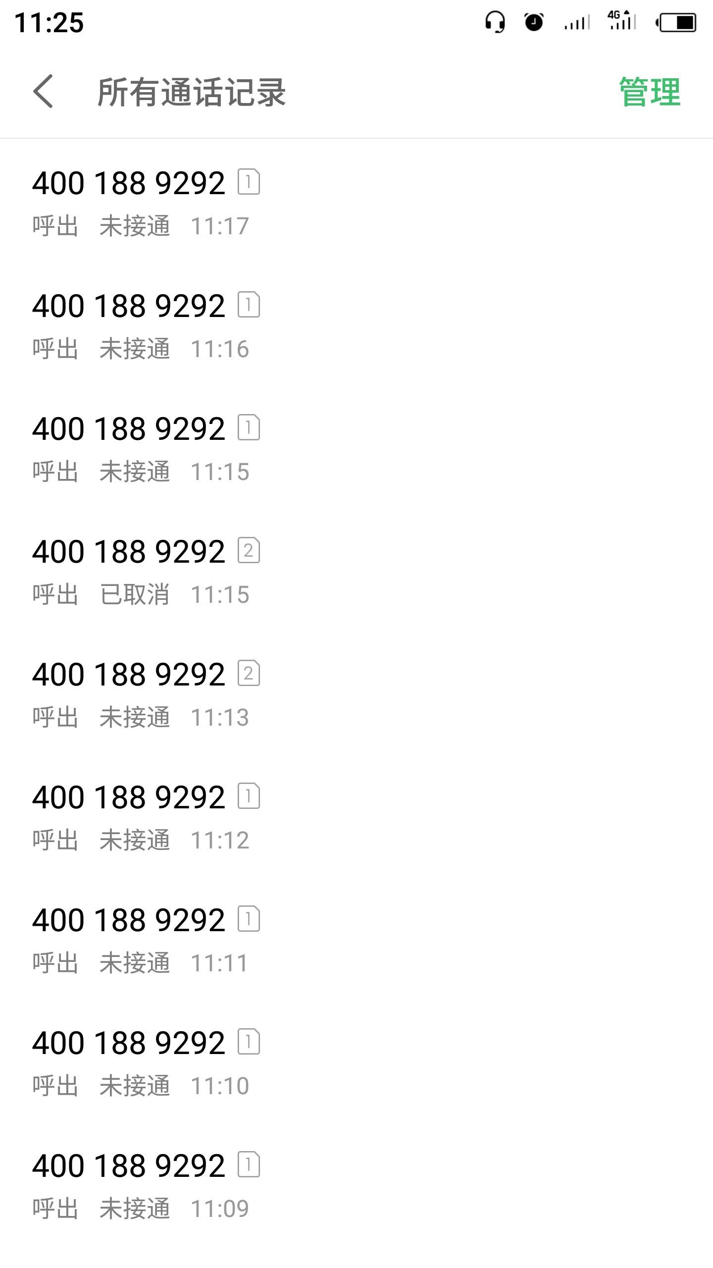 S90328-112559.jpg