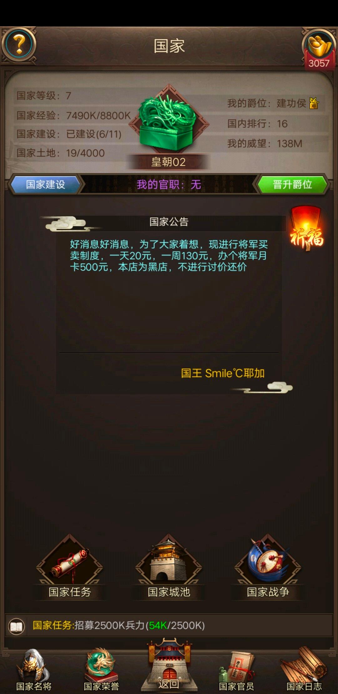 Screenshot_2019_0328_212333.jpg