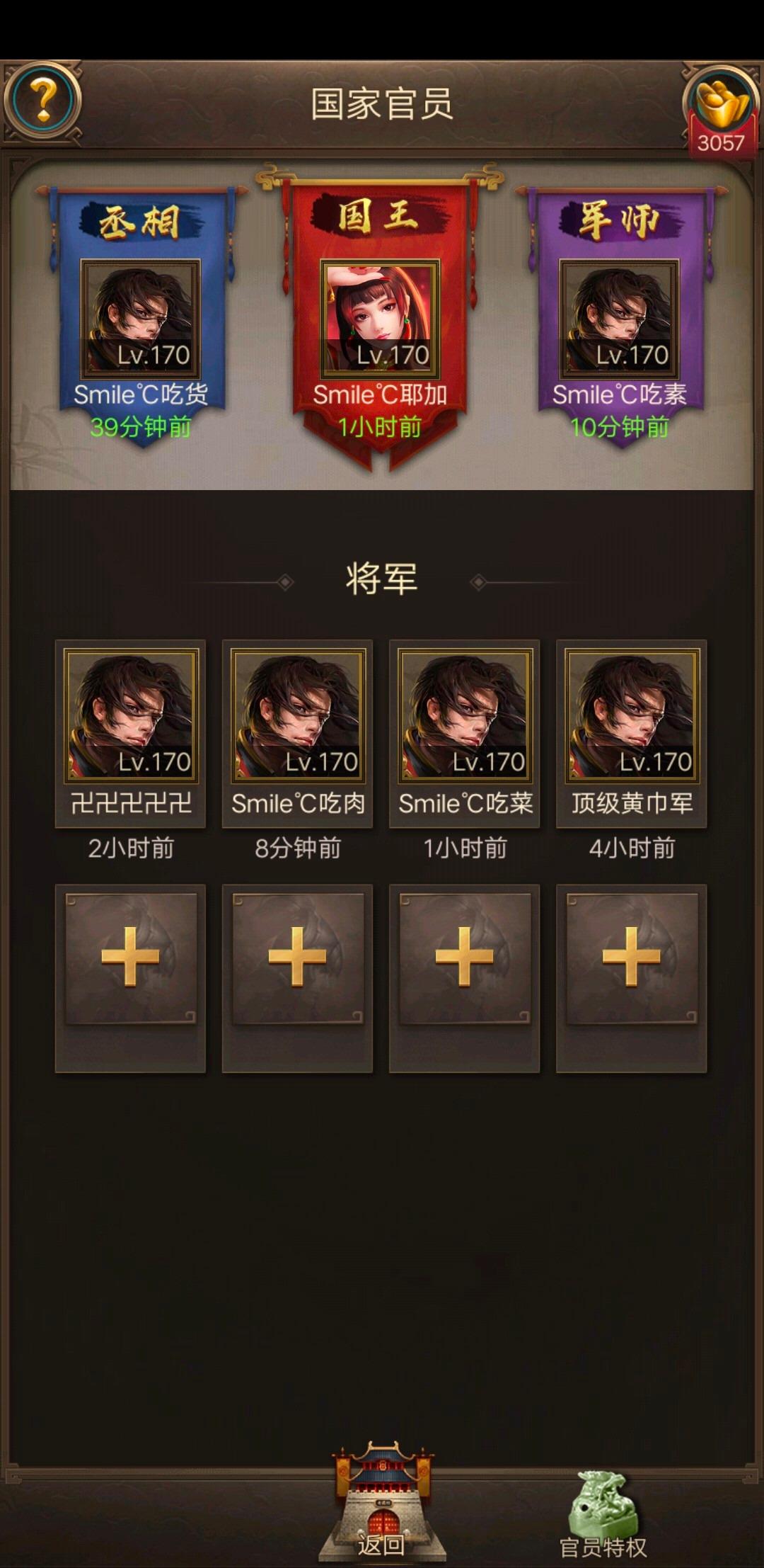 Screenshot_2019_0328_212317.jpg