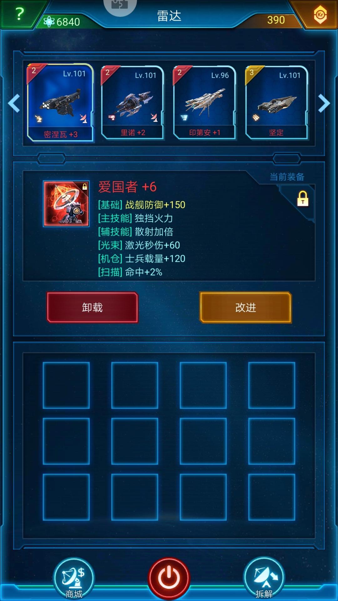 Screenshot_20190330-184322.jpg