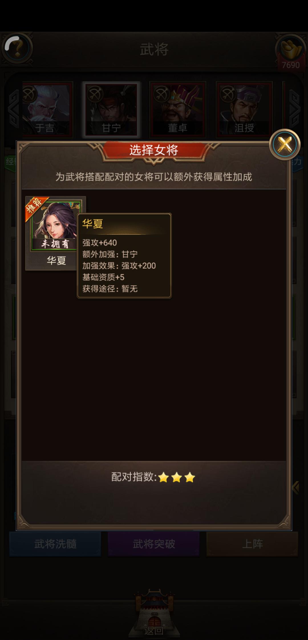 Screenshot_2019-03-30-20-13-10-660_com.jedigames..png