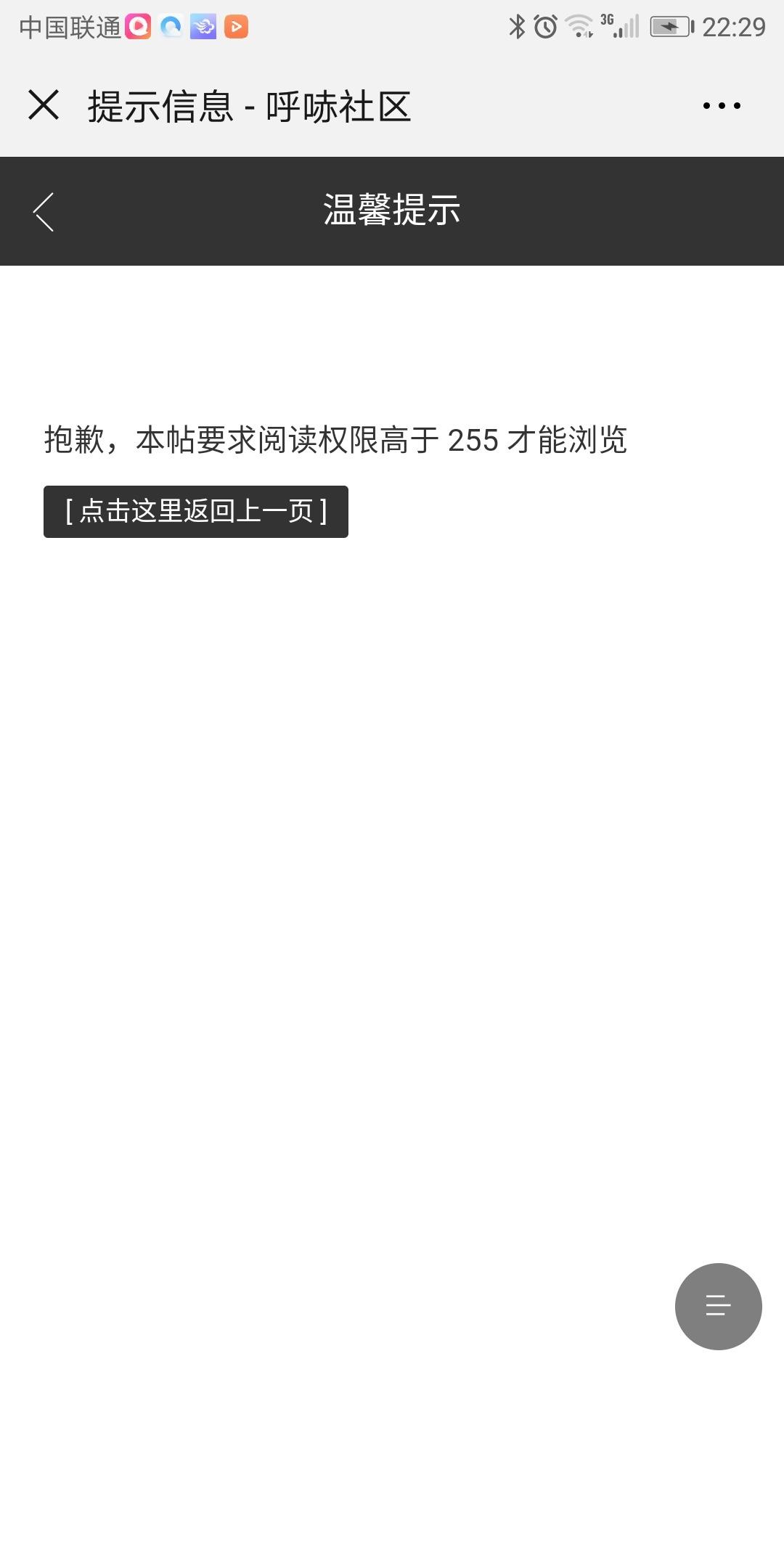 Screenshot_20190401-222919.jpg