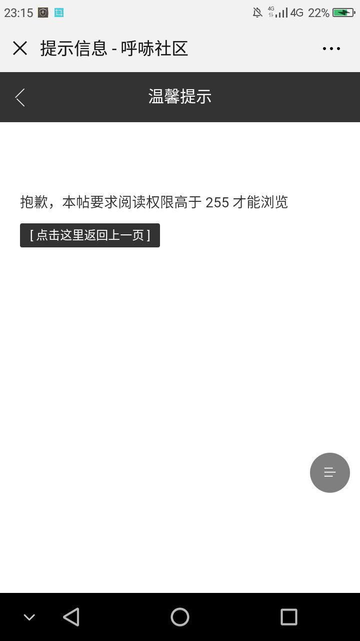 Screenshot_20190401-231520.png