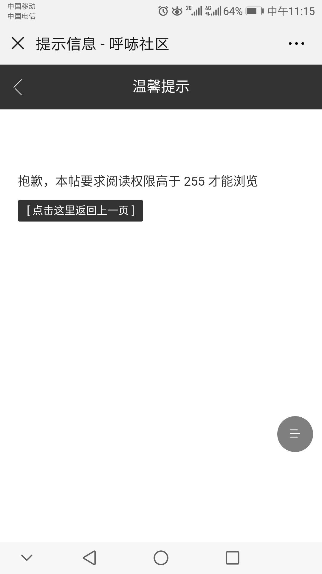 Screenshot_20190402-111521.jpg