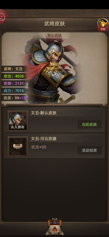 Screenshot_20190403_082450_com.jedigames.p16.qw.jpg