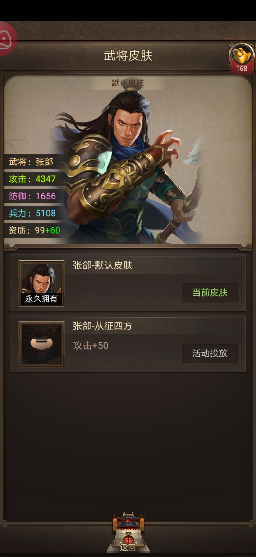 Screenshot_20190403_082642_com.jedigames.p16.qw.jpg