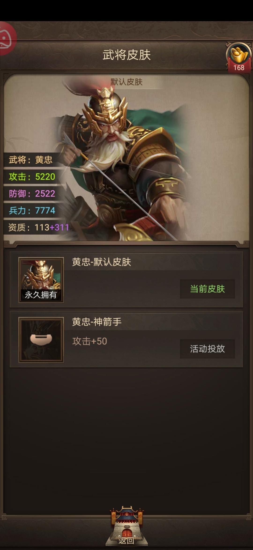 Screenshot_20190403_082532_com.jedigames.p16.qw.jpg