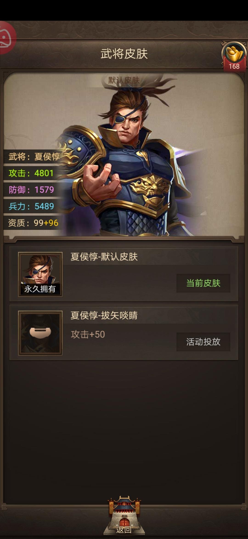 Screenshot_20190403_082625_com.jedigames.p16.qw.jpg