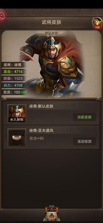 Screenshot_20190403_082648_com.jedigames.p16.qw.jpg