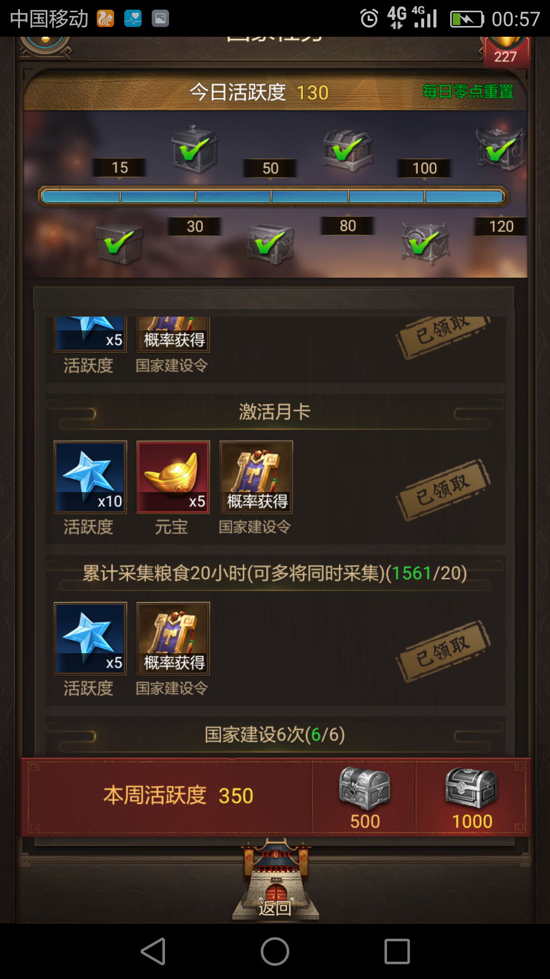Screenshot_2019-04-04-00-57-52.png