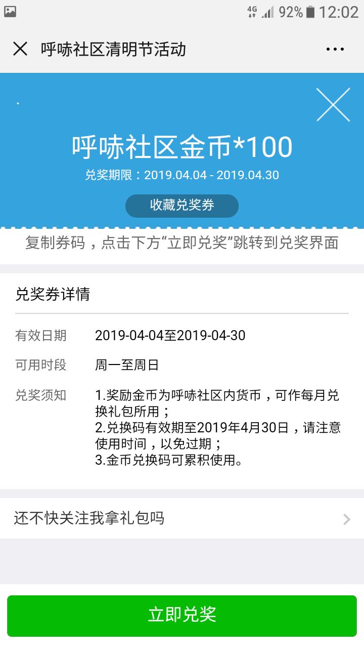 Screenshot_20190405-120223.png