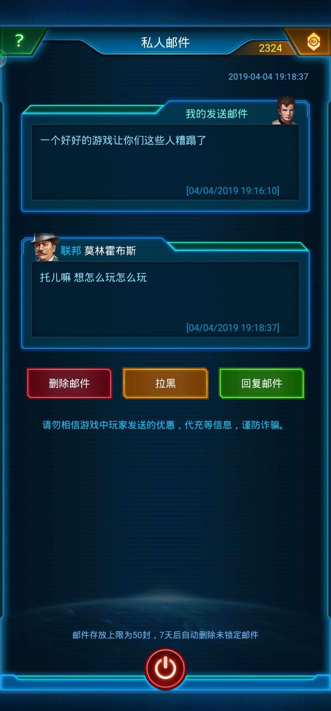 597EC744-1578-471C-8555-1DFA5B03C01B.jpeg