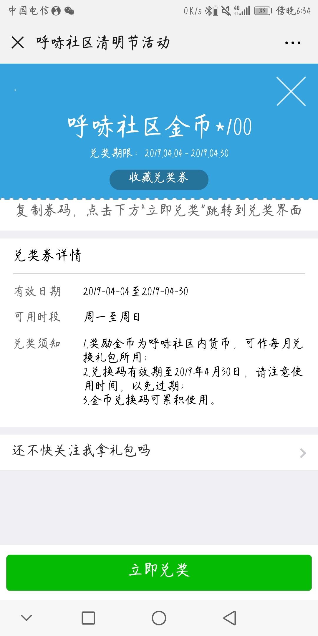 Screenshot_20190408-183432.jpg