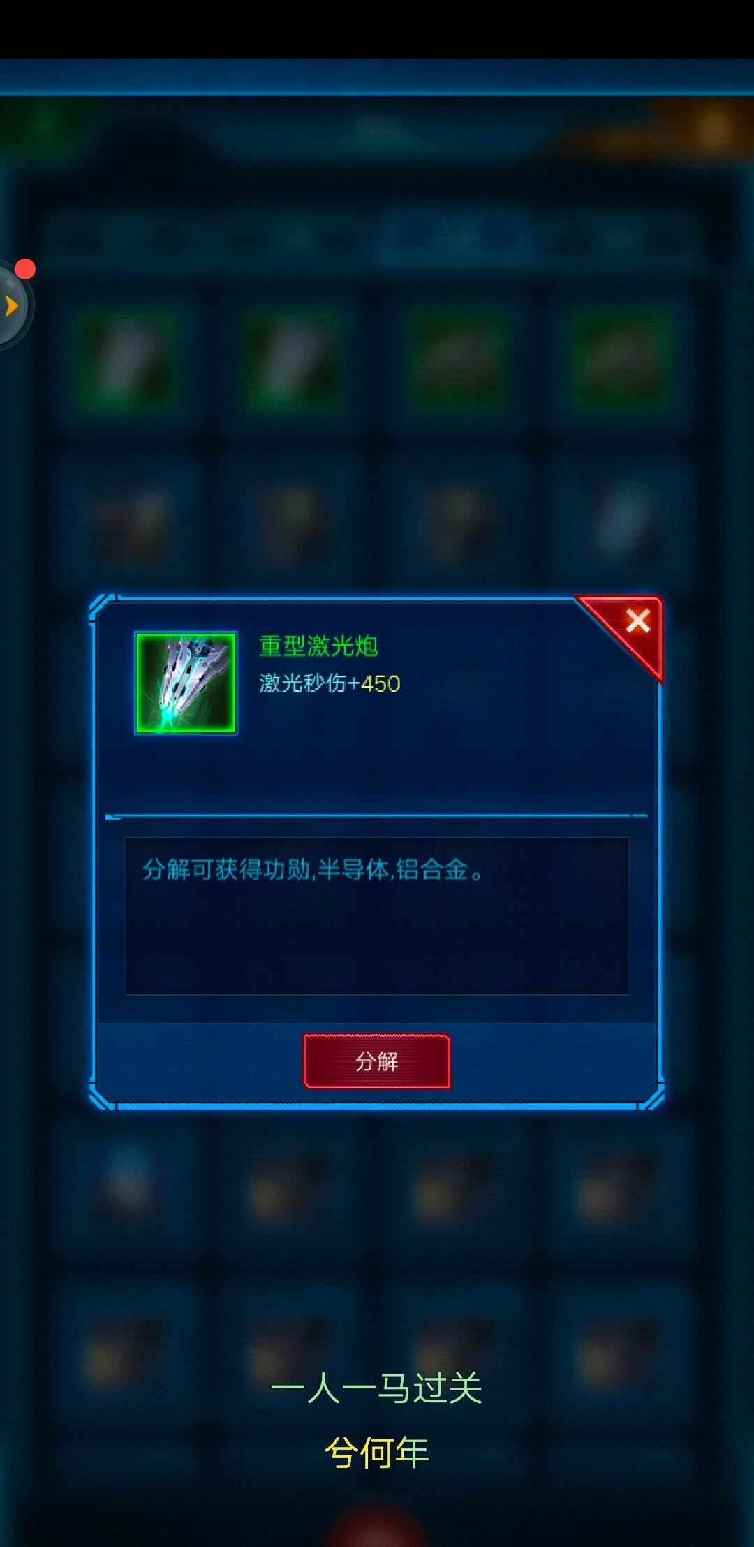 Screenshot_2019_0408_182636.jpg