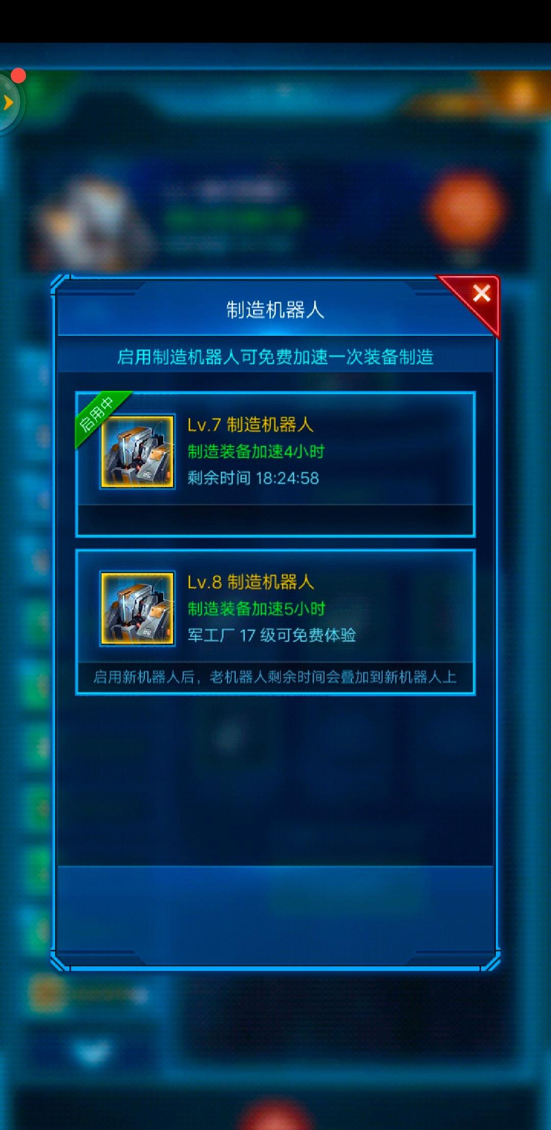 Screenshot_2019_0409_021415.jpg