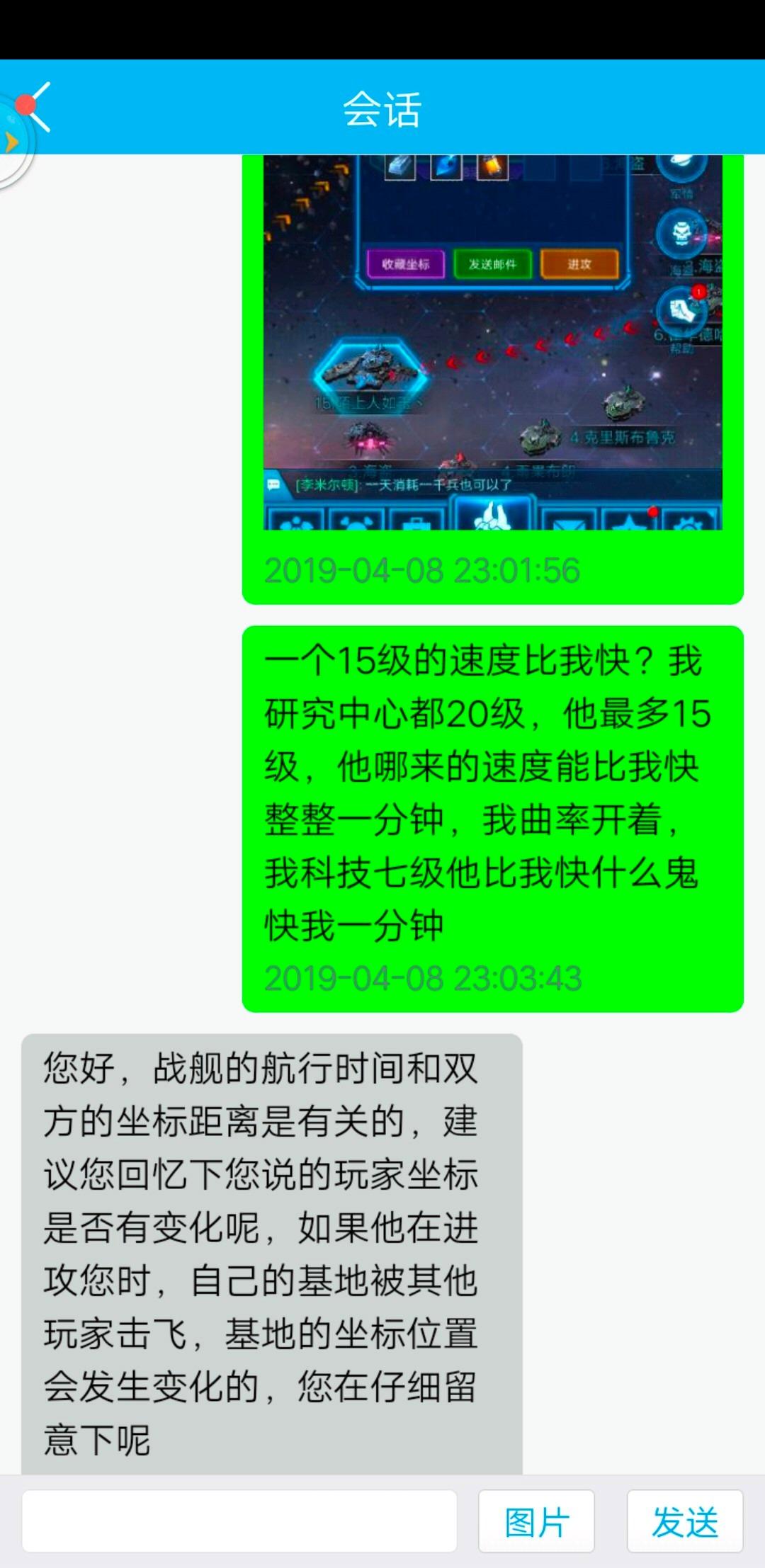 Screenshot_2019_0410_134805.jpg