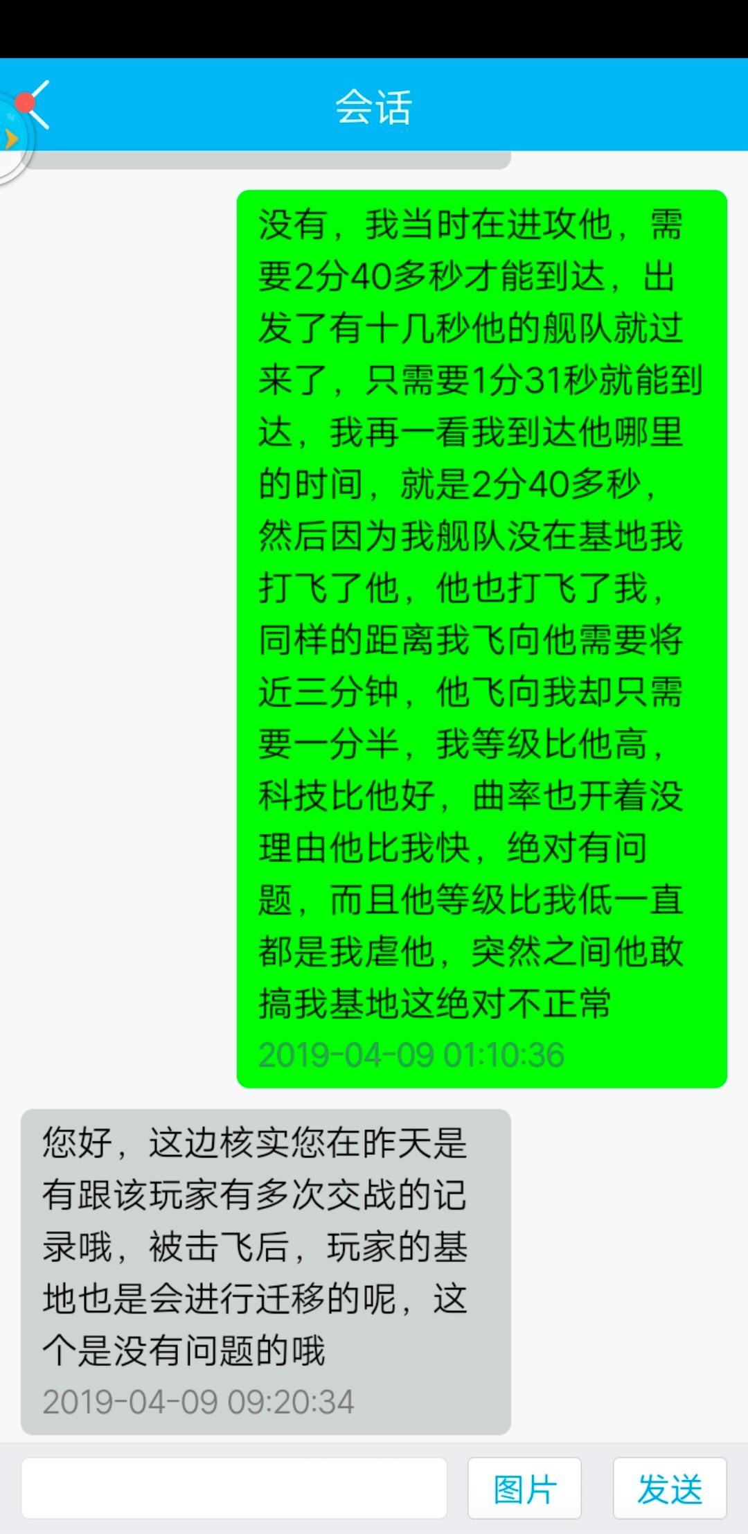 Screenshot_2019_0410_134811.jpg