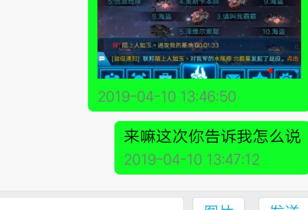 Screenshot_2019_0410_134844.png