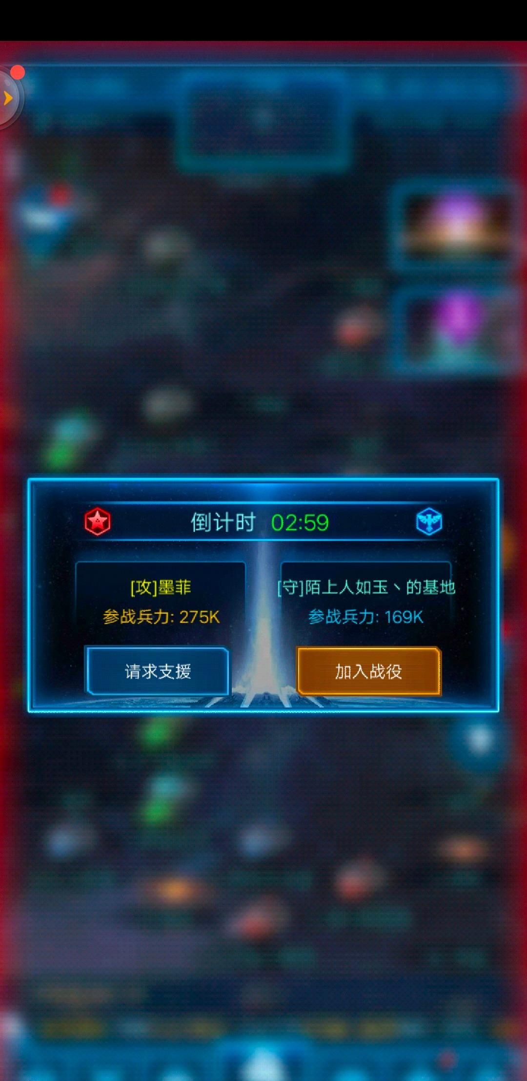 Screenshot_2019_0410_134435.jpg