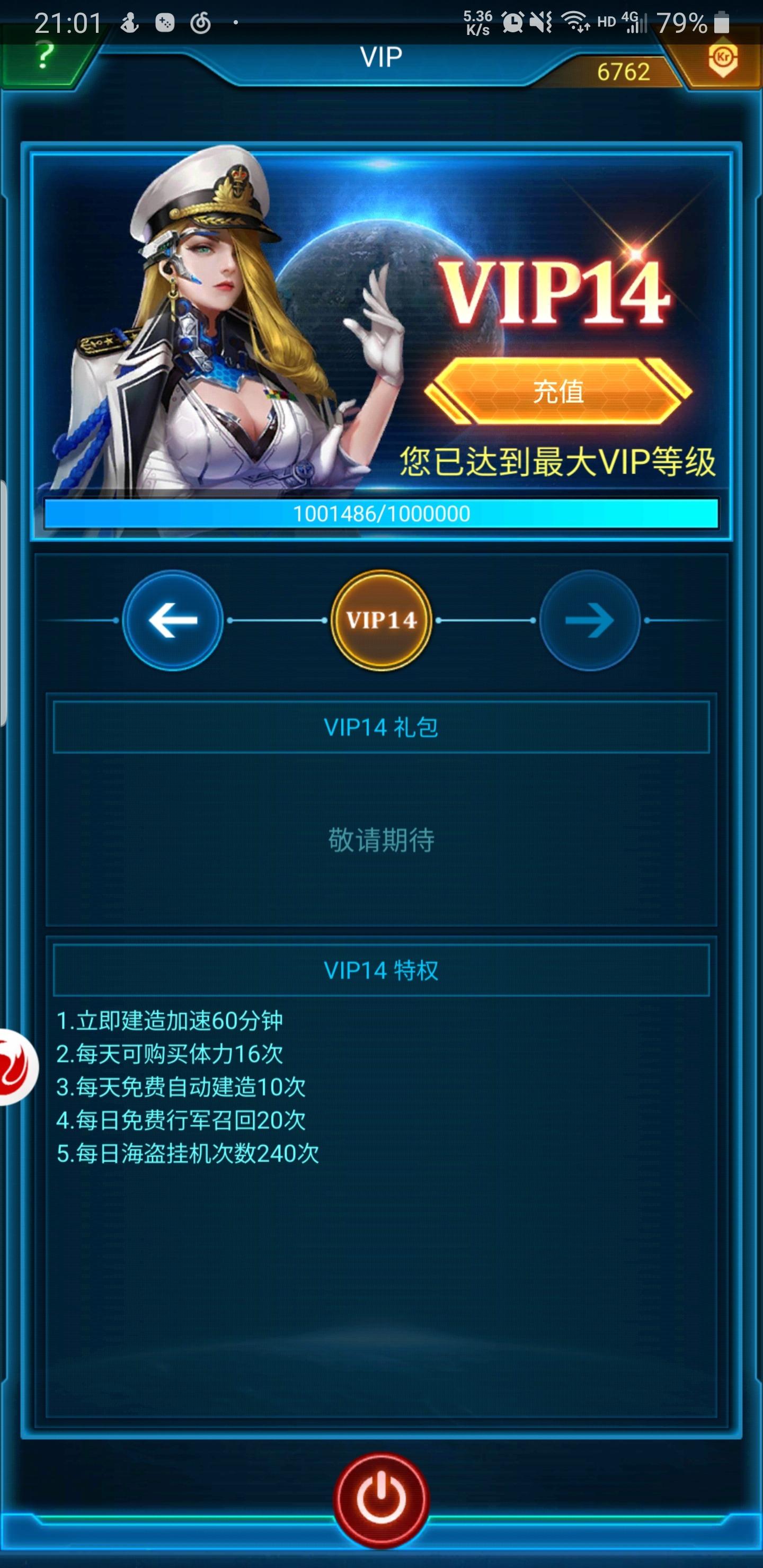 Screenshot_20190410-210145.jpg