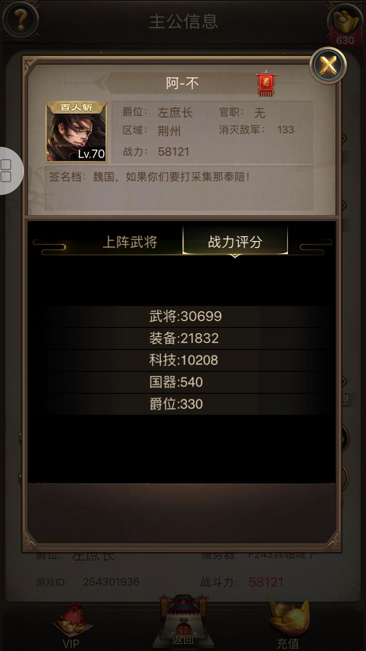 7EDA1F49-E377-4449-AEB6-28A5516424C9.png