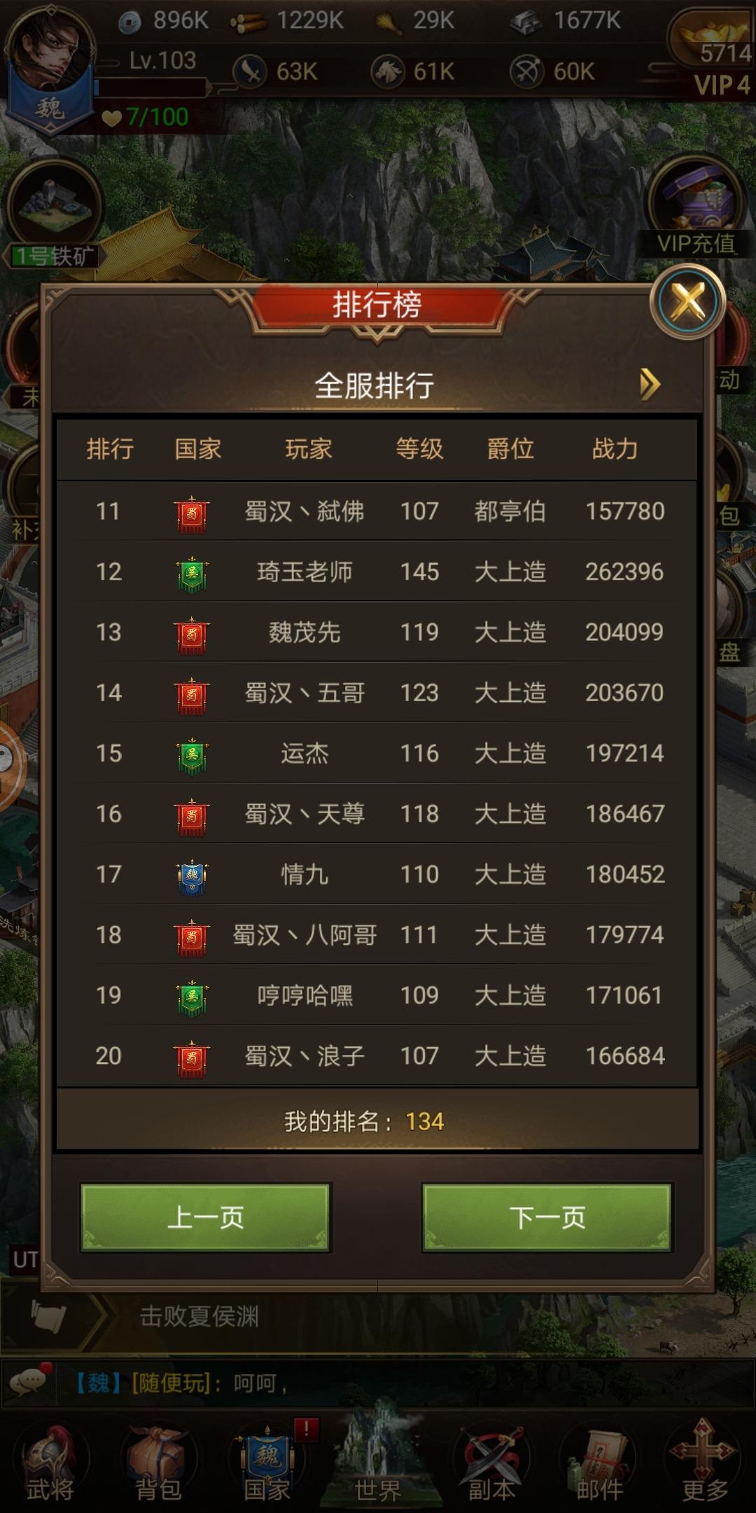 Screenshot_20190414-235938.jpg