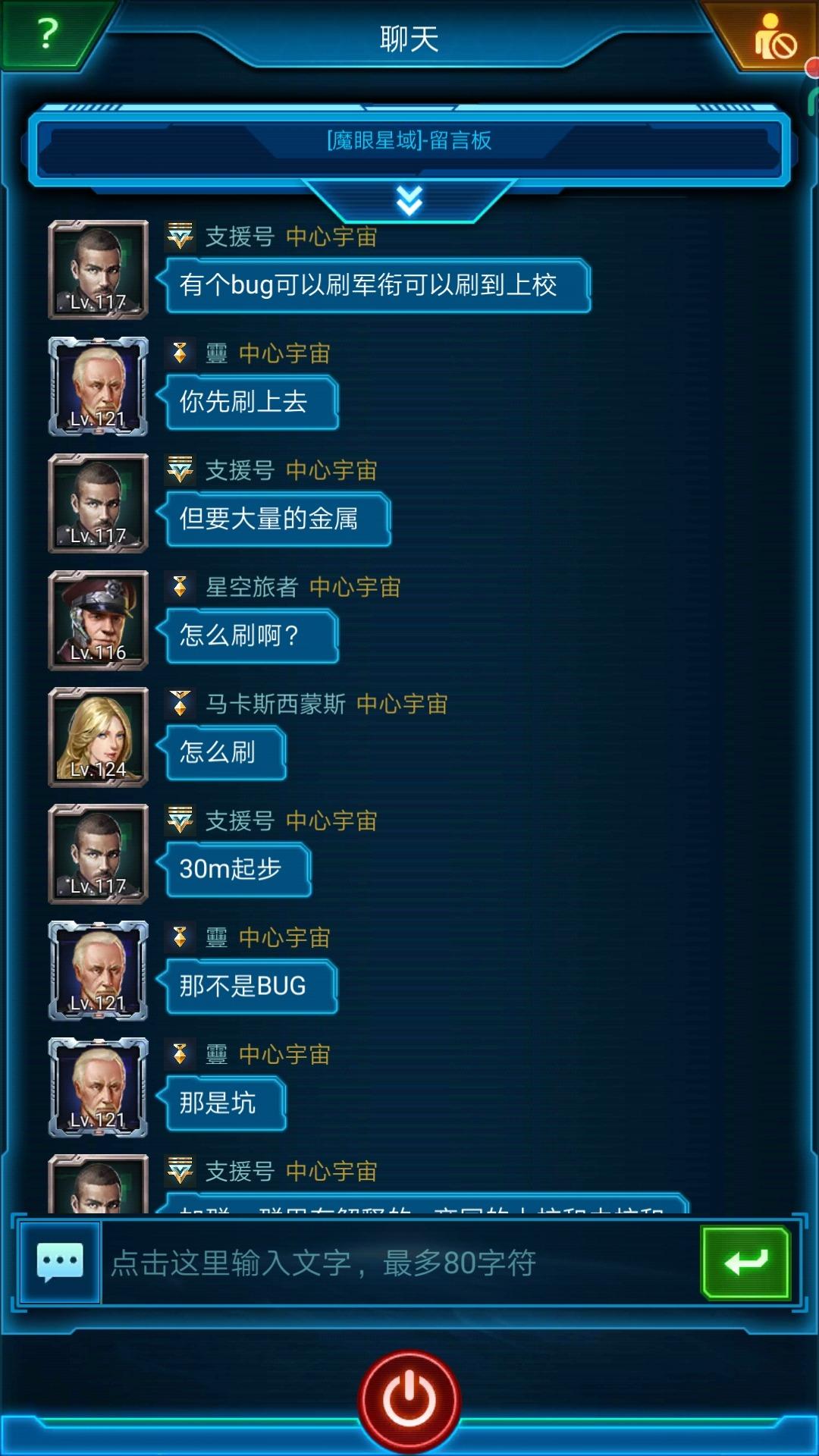 Screenshot_20190413_202231_com.jedigames.p16s.aligames.jpg