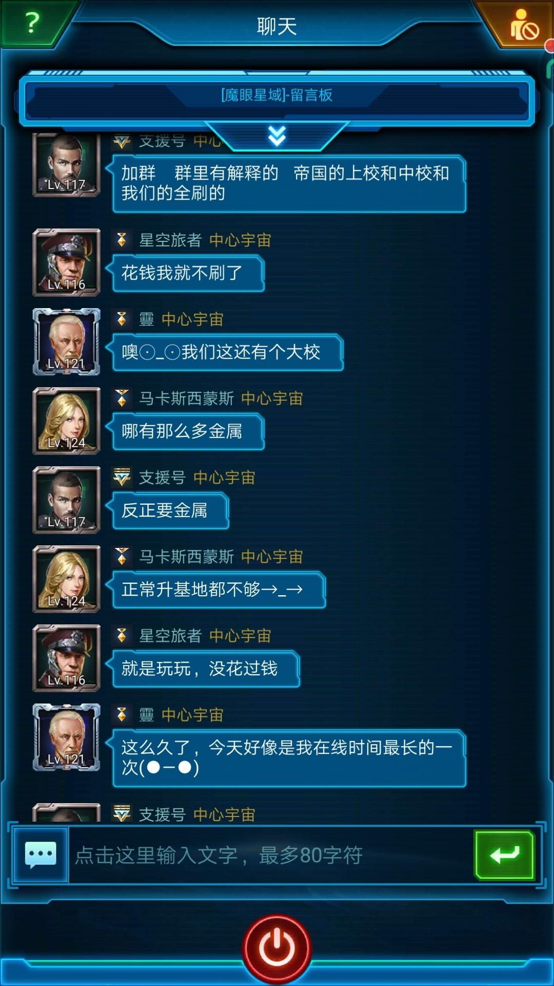 Screenshot_20190413_202238_com.jedigames.p16s.aligames.jpg