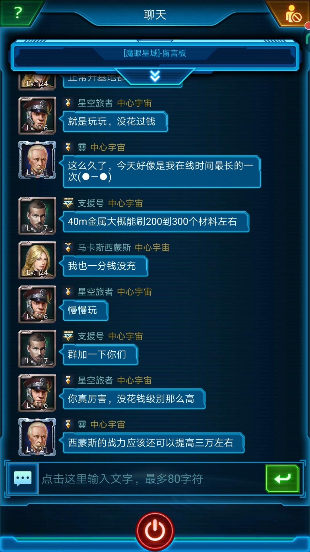 Screenshot_20190413_202243_com.jedigames.p16s.aligames.jpg