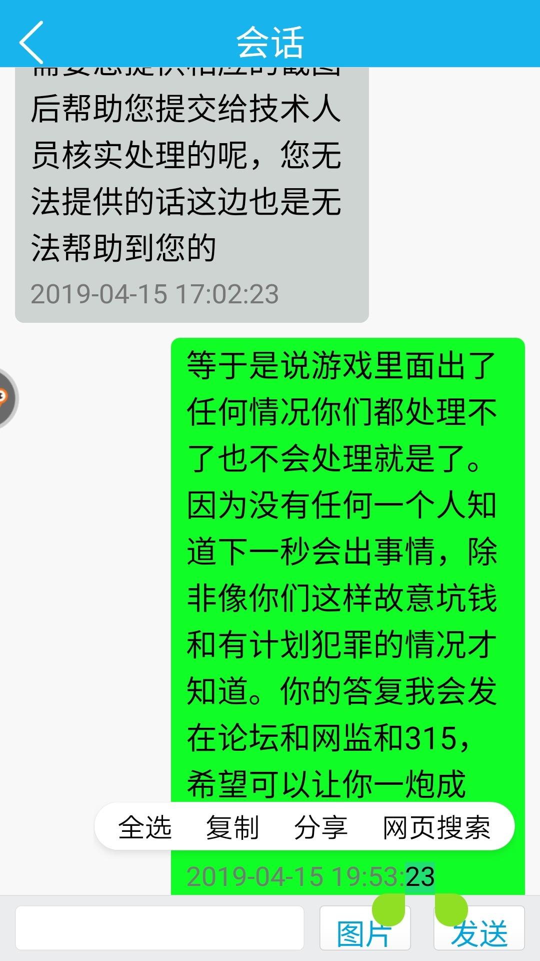 Screenshot_20190415-195406.jpg