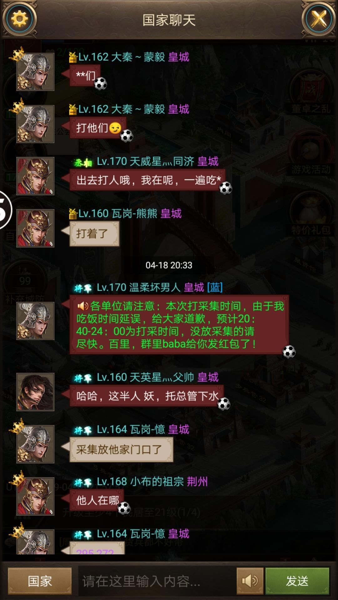 Screenshot_20190418-215756.jpg