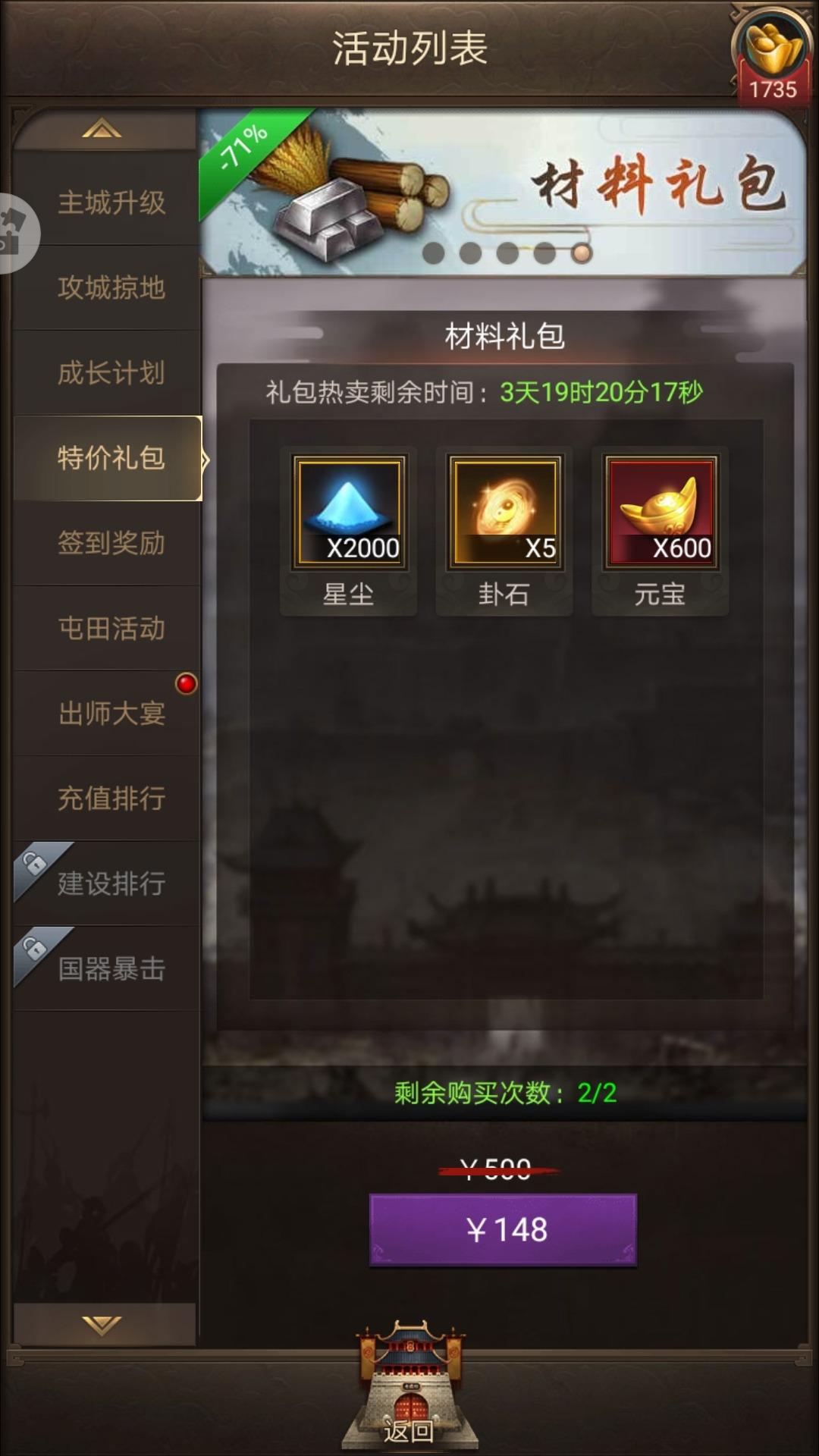 Screenshot_20190419-143943.jpg