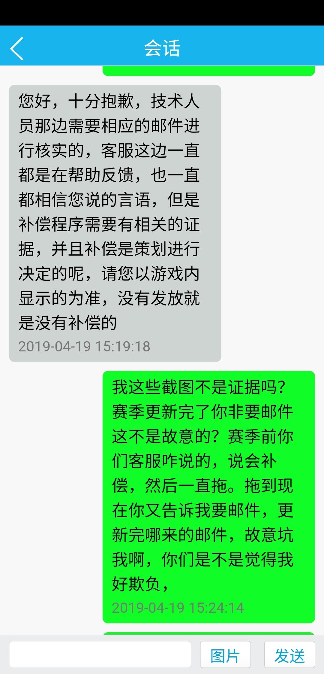 Screenshot_20190419_152553_com.huawei.android.launcher.jpg