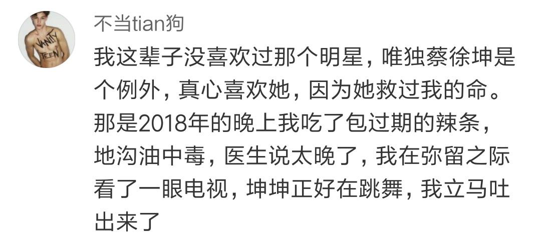 Screenshot_2019-02-14-18-24-29-927_com.sina.weibo.png