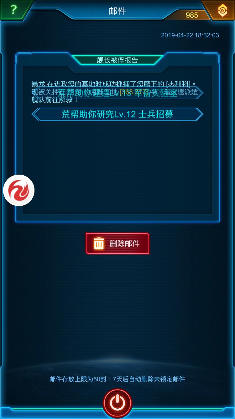 B045F1D0-2C2A-4500-AA2D-3C85376C6D11.png