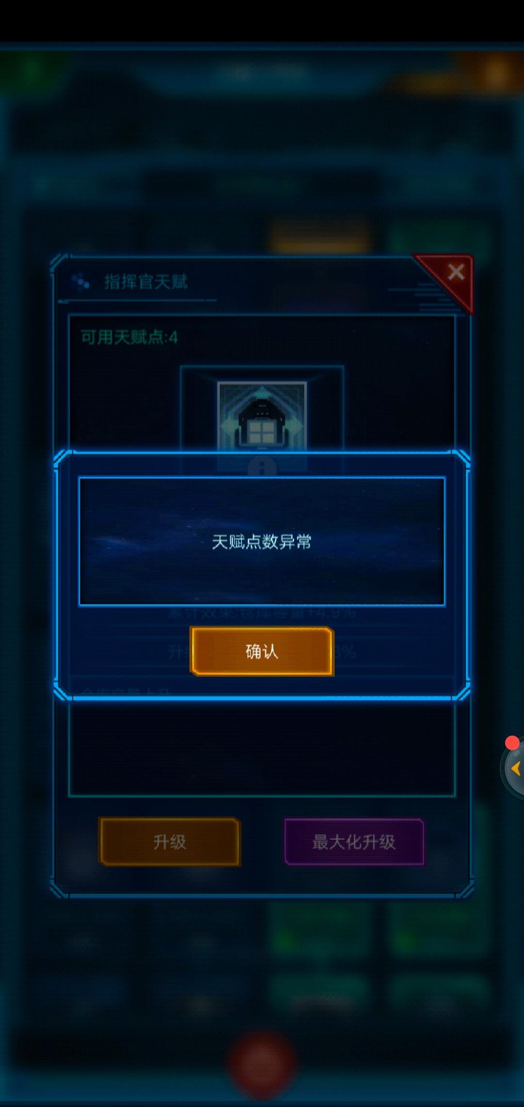 Screenshot_20190425_001247.jpg