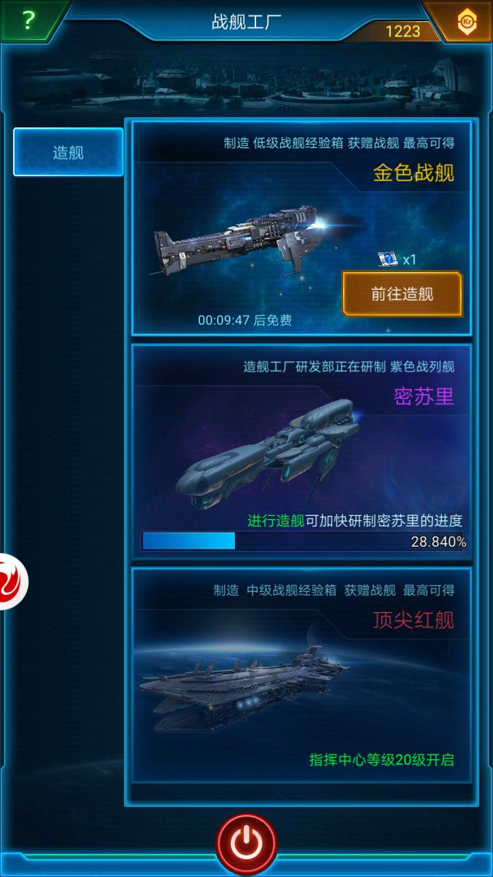 Screenshot_20190427-085834.png