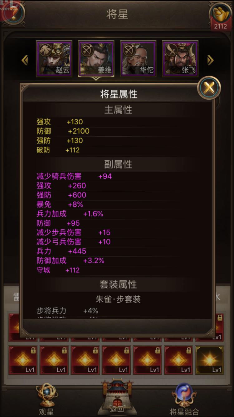 0CC941EB-962D-459E-978C-C8FD27DC4A1D.png